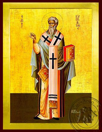Saint Cyprian, Hieromartyr, Bishop of Carthago, Full Body - Byzantine Icon
