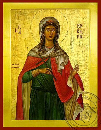 Saint Kyriake - Byzantine Icon