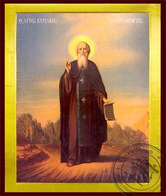 Saint Cyriacus the Hermit of Palestine - Byzantine Icon