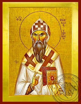 Saint Cyril of Alexandria - Byzantine Icon