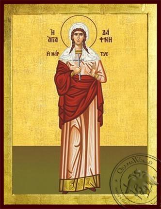 Saint Daphne Martyr Full Body - Byzantine Icon