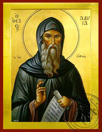 Saint David of Evia - Byzantine Icon