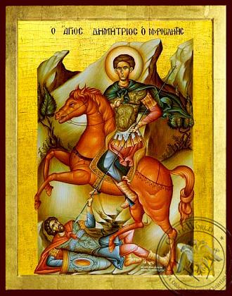 Saint Demetrius the Myrrh-Gusher, on Horseback - Byzantine Icon