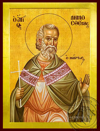 Saint Demosthenes, Martyr - Byzantine Icon