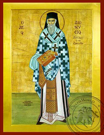 Saint Dionysius of Zante, Greece, Bishop of Aegina, Full Body - Byzantine Icon
