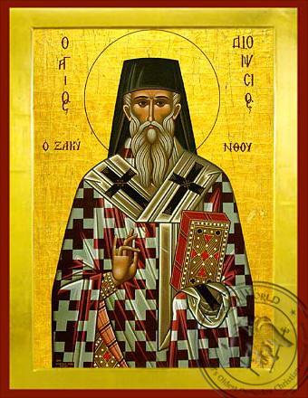 Saint Dionysius of Zakynthos - Byzantine Icon