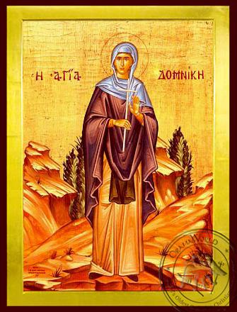 Saint Domnica of Constantinople, Full Body - Byzantine Icon