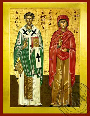 Saint Eleutherios and Anthia, His Mother - Byzantine Icon