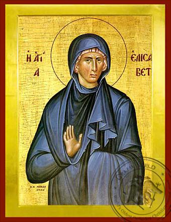 Saint Elizabeth - Byzantine Icon