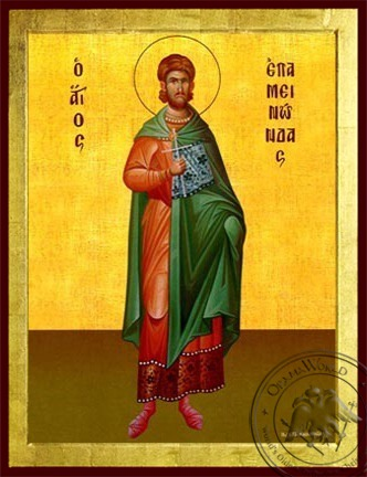 Saint Epaminondas Martyr Full Body - Byzantine Icon