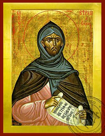 Saint Ephraim of Syria - Byzantine Icon