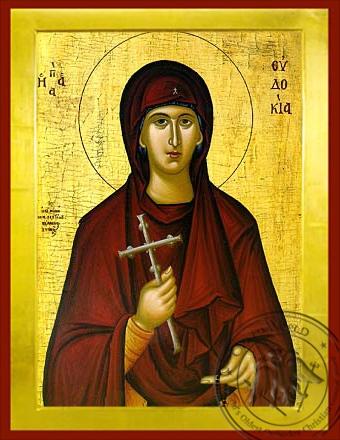 Saint Eudokia - Byzantine Icon