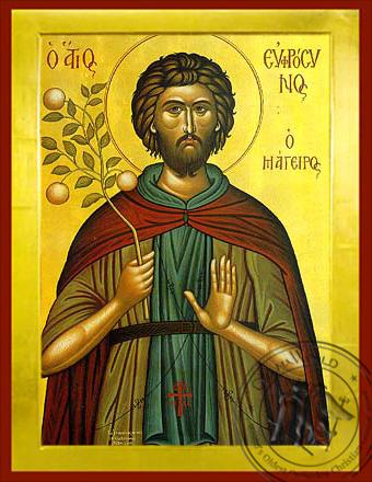 Saint Euphrosynos the Cooker - Byzantine Icon