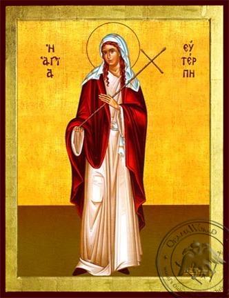 Saint Euterpe Virgin-Martyr Full Body - Byzantine Icon