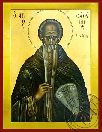 Saint Euthymius, the Great - Byzantine Icon