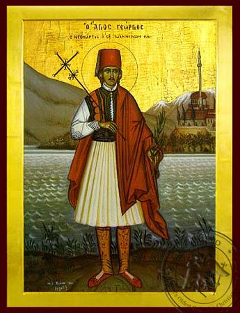 Saint George of Ioannina - Byzantine Icon