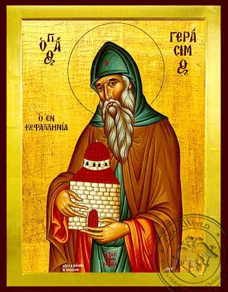 Saint Gerasimos - Byzantine Icon
