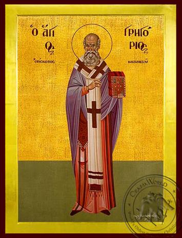 Saint Gregory, Bishop of Nazianzus, Cappadocia, Full Body - Byzantine Icon