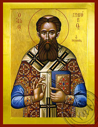 Saint Gregory Palamas - Byzantine Icon