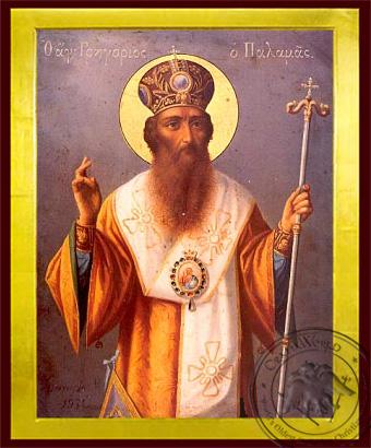 Saint Gregory Palamas the Archbishop of Thessalonica - Byzantine Icon