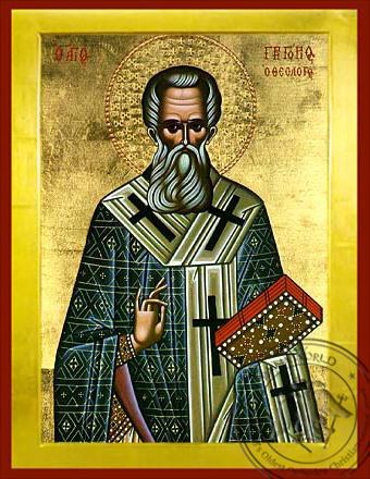Saint Gregory the Theologian - Byzantine Icon