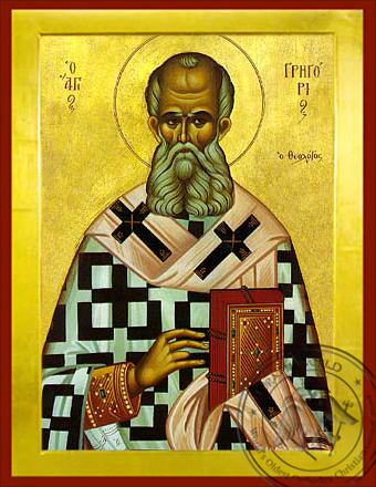 Saint Gregory the Theologian Archbishop of Constantinople - Byzantine Icon