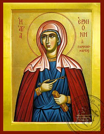 Saint Hermione - Byzantine Icon