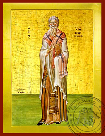 Saint Hierotheos of Athens - Byzantine Icon