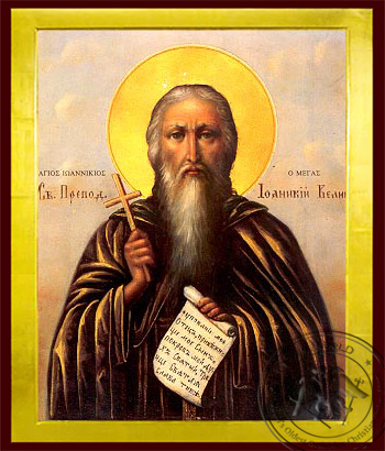 Saint Ioannikios - Byzantine Icon