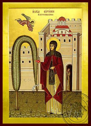 Saint Irene Chrysovalantou - Byzantine Icon