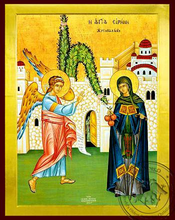 Saint Irene Chrysovalantou, Full Body - Byzantine Icon