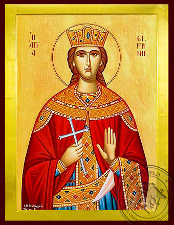 Saint Irene, the Great Martyr - Byzantine Icon