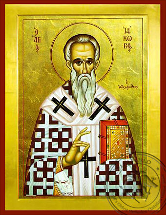 James the Apostle Brother of God - Byzantine Icon