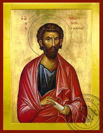 James the Apostle Son of Alphaeus - Byzantine Icon