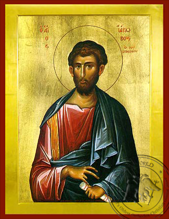 James the Apostle Son of Zebedee - Byzantine Icon
