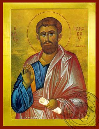 Saint James the Apostle, Son of Alphaeus - Byzantine Icon