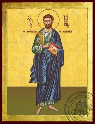Saint James the Apostle Son of Alphaeus Full Body - Byzantine Icon