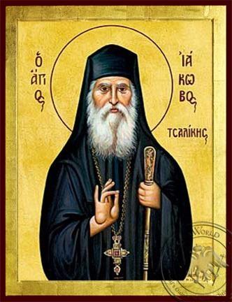 Saint James Tsalikes - Byzantine Icon