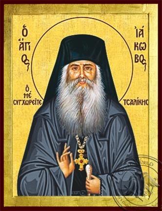 Saint James Tsalikes Please Forgive Me - Byzantine Icon