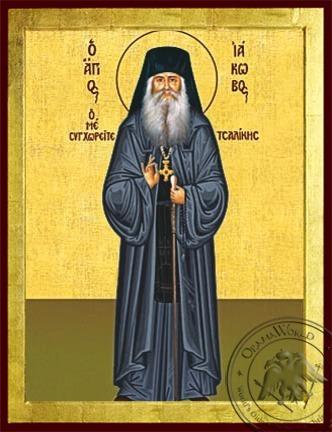 Saint James Tsalikes Please Forgive Me Full Body - Byzantine Icon