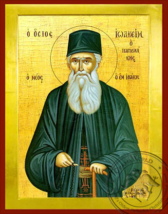 Saint Joachim of Ithaka - Byzantine Icon
