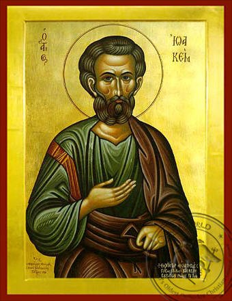 Saint Joachim the Forefather - Byzantine Icon