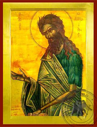 Saint John Damascene - Byzantine Icon