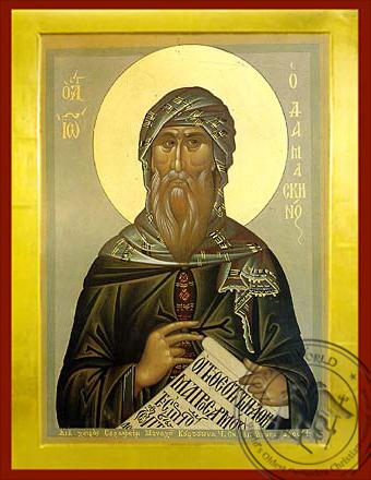 Saint John of Damascus - Byzantine Icon
