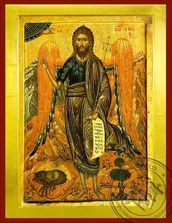 Saint John the Forerunner, Bird of Desert - Byzantine Icon