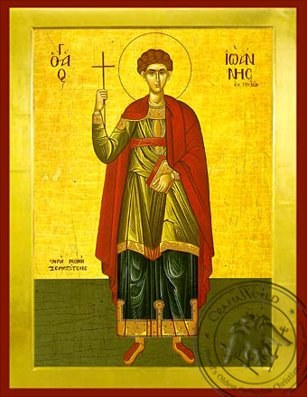 Saint John of Gouves Monemvasia - Byzantine Icon