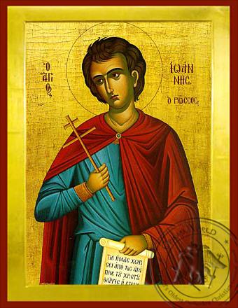 Saint John the Russian - Byzantine Icon