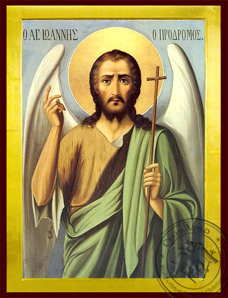 Saint John the Baptist - Byzantine Icon
