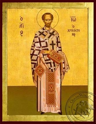 Saint John the Chrysostom Patriarch of Constantinople Full Body - Byzantine Icon