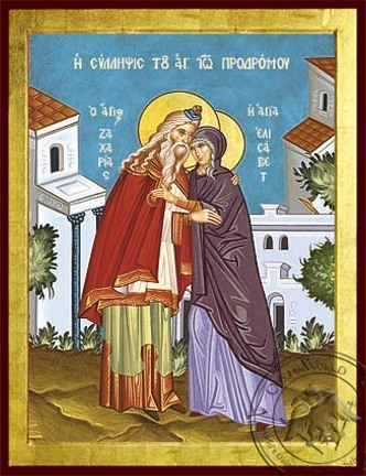 Saint John the Forerunner the Conception by his Father Prophet Saint Zachariah and his Mother Saint Elisabeth - Byzantine Icon